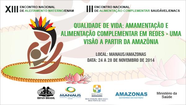 ENAM/ENACS 2014
