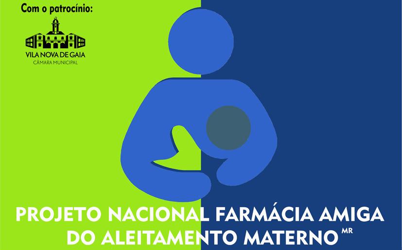 De Portugal, Fármácia Amiga do Aleitamento Materno