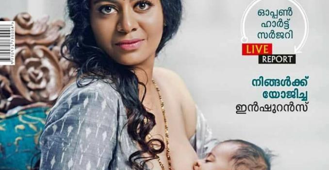 Capa de revista com mulher a amamentar abre debate na Índia
