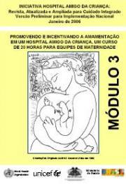 Amamentação em um Hospital Amigo da Criança – um curso de 20h para equipes de maternidade